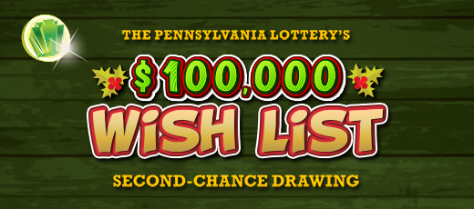 $100,000 Wish List Second-Chance Drawing